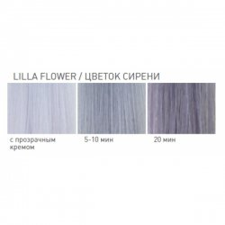 LILLA FLOWER - Цветок сирени